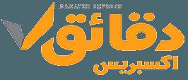 دقائق اكسبريس Logo
